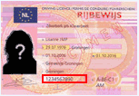 Idcard_image_license