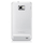 Samsung_galaxy_s2plus_white_back_2
